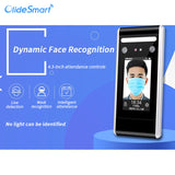 dynamic face recognition device