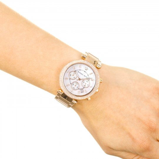 Michael Kors Parker Chronograph Dial Ladies Watch MK5491
