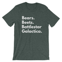 Load image into Gallery viewer, Battlestar Galactica T-Shirt - T-Shirt - The Brown Barrel