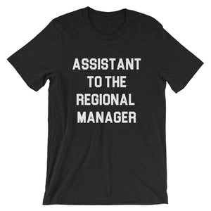Assistant to the Regional Manager T-Shirt - T-Shirt - The Brown Barrel