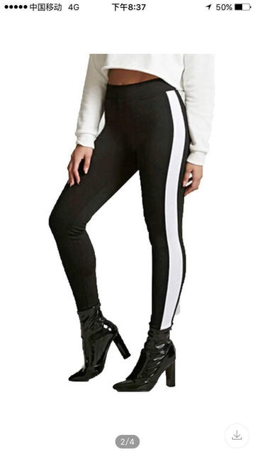 Long Panel Ms Fitness Leisure Leggings Trousers