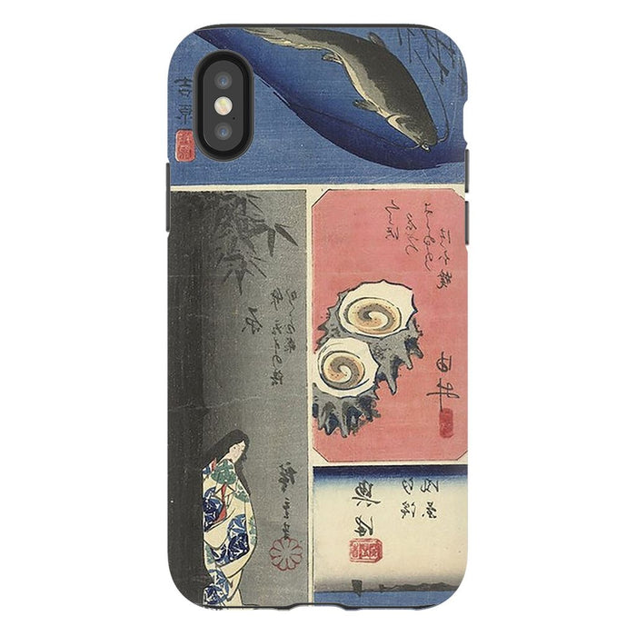 Tokaido schoollistdone.com Premium Matte Tough Case iPhone X