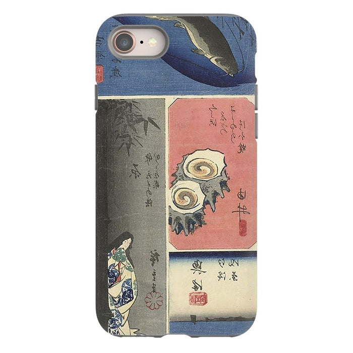 Tokaido schoollistdone.com Premium Glossy Tough Case iPhone 8