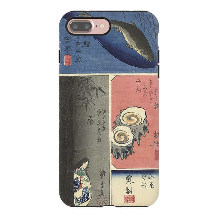 Tokaido schoollistdone.com Premium Matte Tough Case iPhone 7 Plus