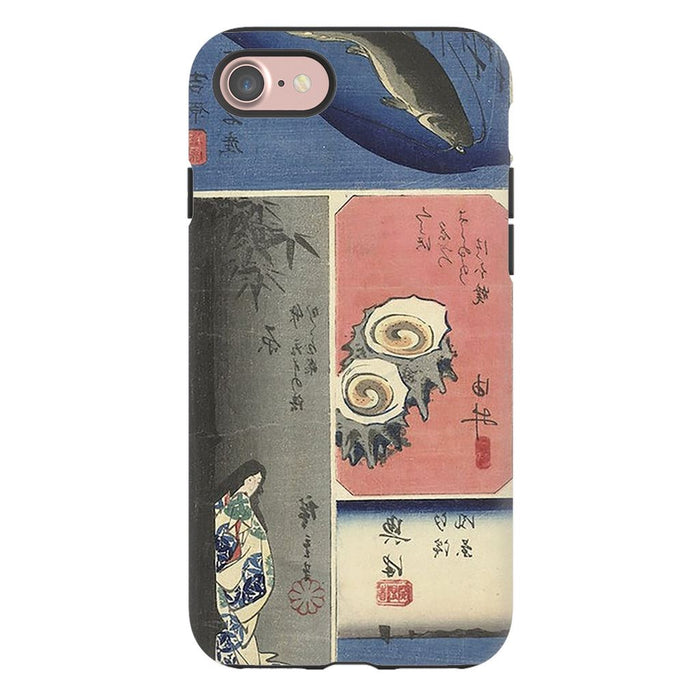 Tokaido schoollistdone.com Premium Glossy Tough Case iPhone 7