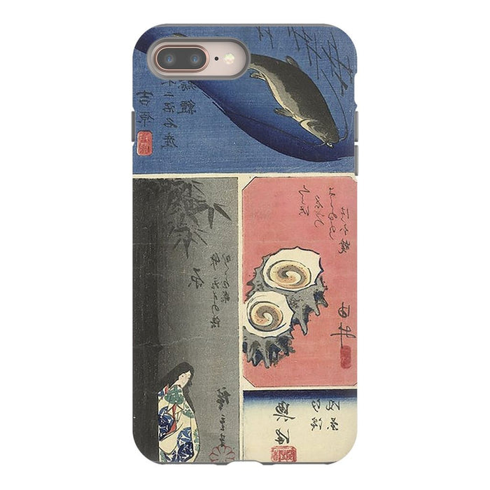 Tokaido schoollistdone.com Premium Matte Tough Case iPhone 8 Plus
