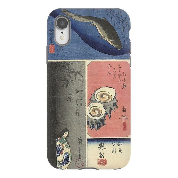 Tokaido schoollistdone.com Premium Glossy Tough Case iPhone XR