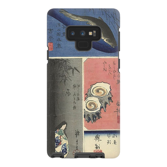 Tokaido schoollistdone.com Premium Matte Tough Case Samsung Galaxy Note 9
