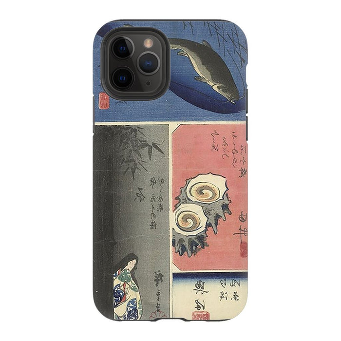 Tokaido schoollistdone.com Premium Matte Tough Case iPhone 11 Pro