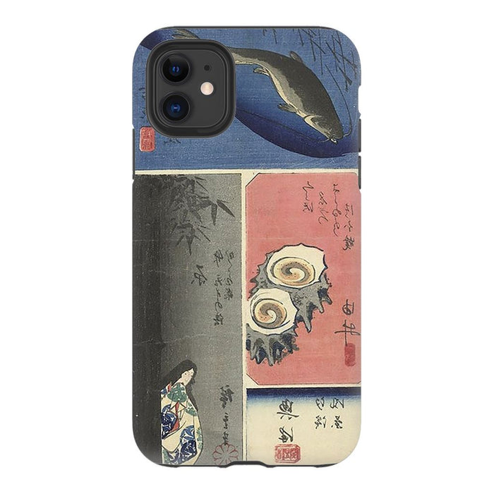 Tokaido schoollistdone.com Premium Glossy Tough Case iPhone 11