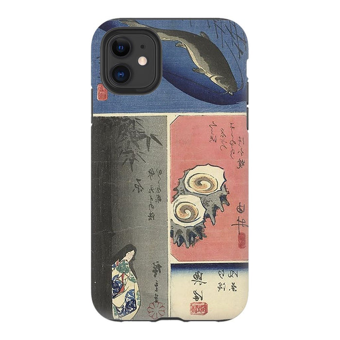 Tokaido schoollistdone.com Premium Matte Tough Case iPhone 11