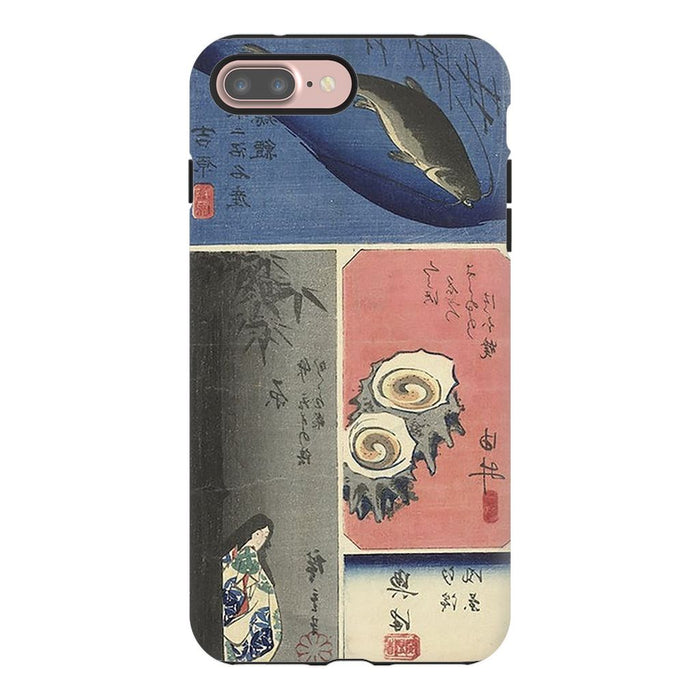 Tokaido schoollistdone.com Premium Glossy Tough Case iPhone 7 Plus