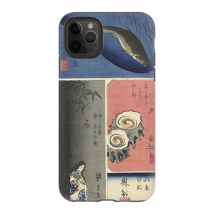 Tokaido schoollistdone.com Premium Glossy Tough Case iPhone 11 Pro Max