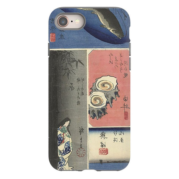 Tokaido schoollistdone.com Premium Matte Tough Case iPhone 8