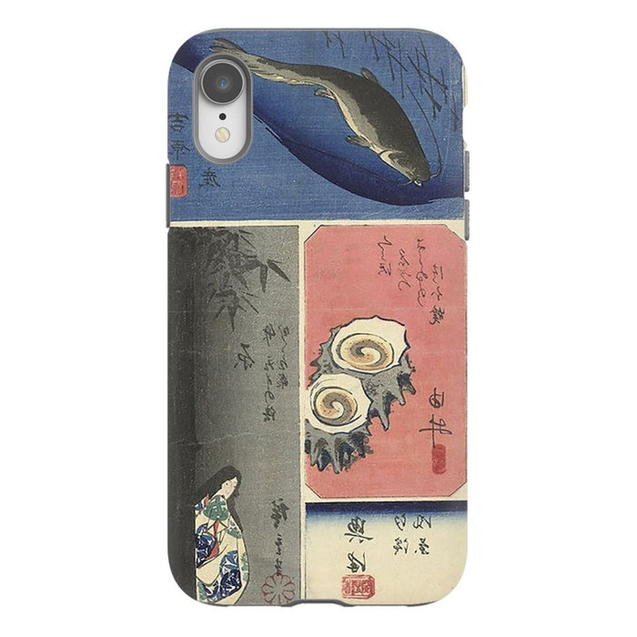 Tokaido schoollistdone.com Premium Matte Tough Case iPhone XR