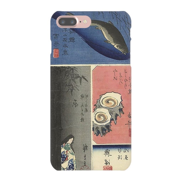 Tokaido schoollistdone.com Premium Glossy Snap Case iPhone 7 Plus