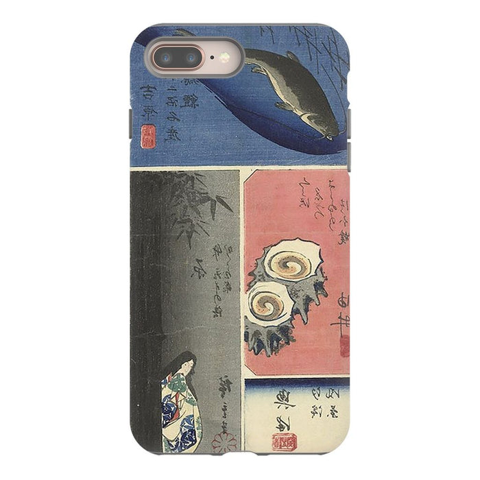 Tokaido schoollistdone.com Premium Glossy Tough Case iPhone 8 Plus