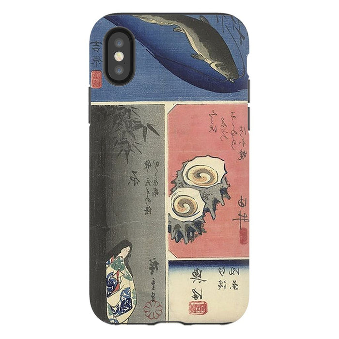 Tokaido schoollistdone.com Premium Glossy Tough Case iPhone X