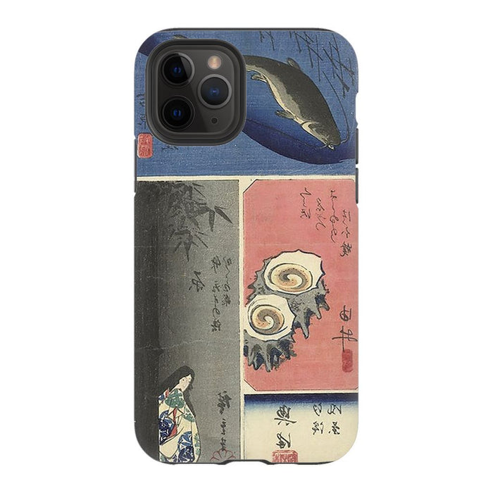 Tokaido schoollistdone.com Premium Glossy Tough Case iPhone 11 Pro