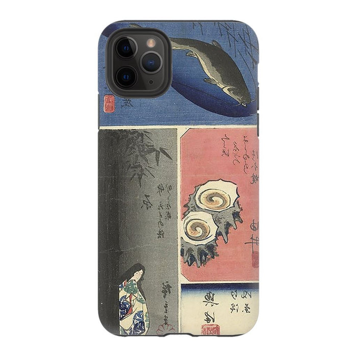 Tokaido schoollistdone.com Premium Matte Tough Case iPhone 11 Pro Max