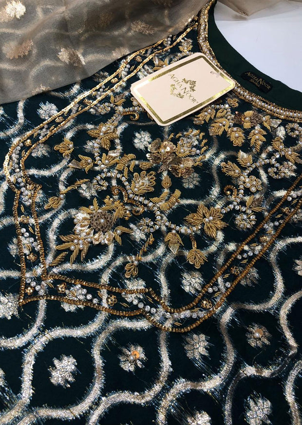 AGH11 Green Agha Noor Jammawar Embroidered 2 Piece Suit - Memsaab Online