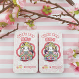 Girls Day Hinamatsuri Enamel Pins ~ Emperess Cat
