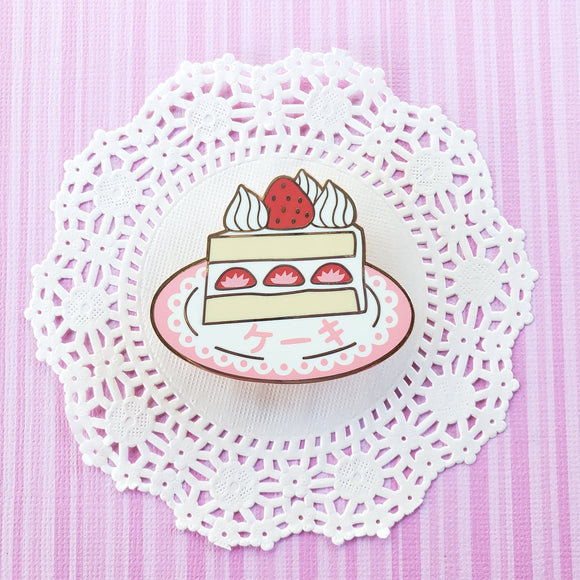 Takes the Cake enamel pin
