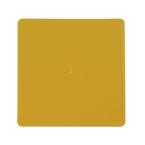 Number Plate Yellow Small 200 x 200mm