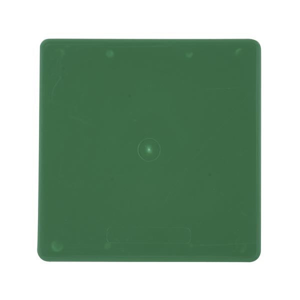Number Plate KG Green Small 200 x 200mm