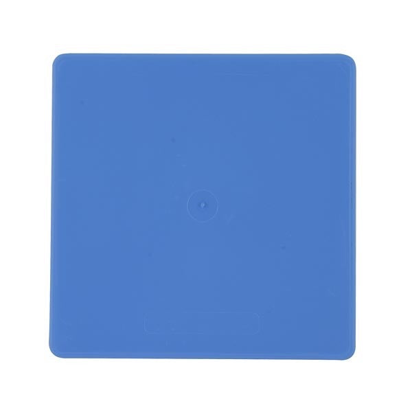 Number Plate KG Blue Small 200 x 200mm