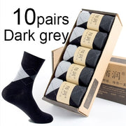 MWZHH 10 Pairs Brand New Bamboo Fiber Socks Men Business leisure Dress Socks Men's Summer Deodorization long Bamboo Socks Black