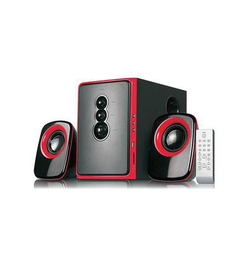 iSmart is955 Sub Woofer System - 2.1 Channel - My Gadgets World
