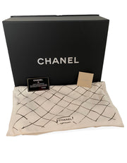 Chanel White/Beige/Black Lambskin Quilted Colorblock Double Flap Jumbo
