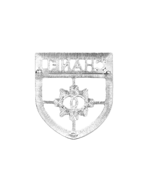 Chanel Silver Swarovski Crystal CC Shield Brooch