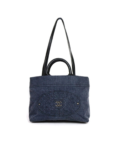 Chanel 2017 Blue Denim Deauville Style Tote Bag w. Straps