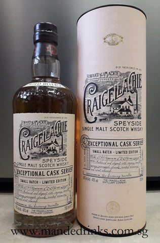 Craigellachie 24 Year Old Exceptional Cask Series (2018 Release)