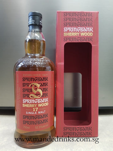 Springbank 1997 17 Year Old Sherry Wood (Cask Strength)