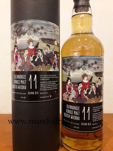Glenburgie 11 Year Old Single Cask (M&E Drinks 3rd Release)