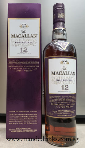 Macallan 12 Year Old Gran Reserva (Discontinued)