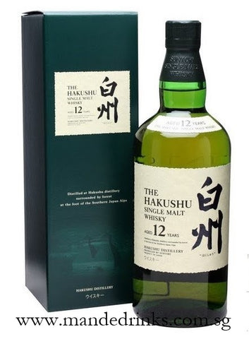 The Hakushu 12 Year Old (discontinued)