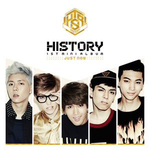 History Mini Album - Just Now