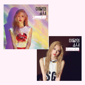 Kim Lip - Single Album