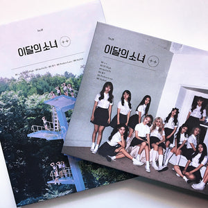 Loona - [+ +] (Normal Edition)