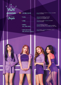 MAMAMOO - PURPLE