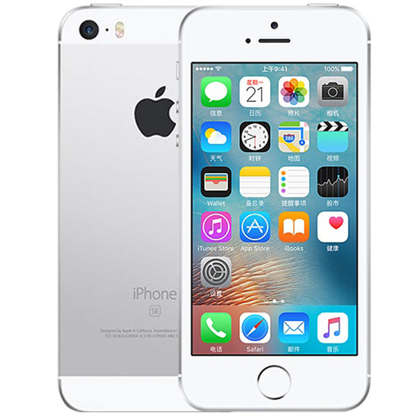 Original Apple iPhone SE Unlocked Mobile Phone A9 iOS 9 Dual Core  2GB RAM 16/64GB ROM 4.0'' 12MP Fingerprint 4G LTE Smartphone - onemagic