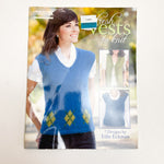 Fresh Vests to Knit Book