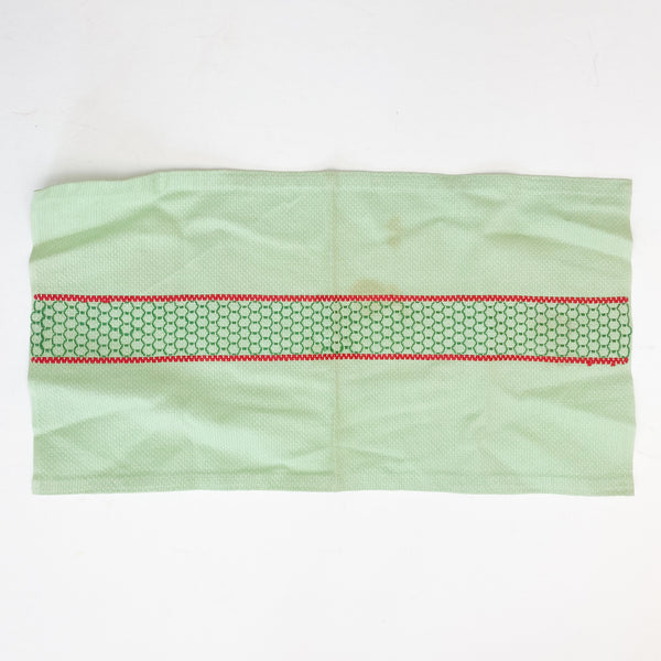 "Green Embroidered Cloth - 16 1/2"" x 9"""