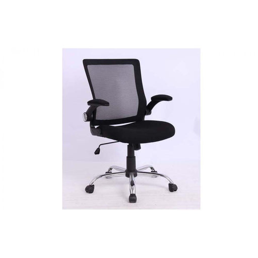 Julian Bowen Imola Office Chair
