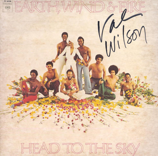Head To The Sky (1st, US Press)