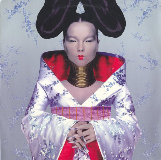Homogenic (1st, UK Press)